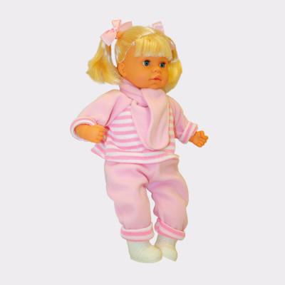 La muñeca Emma mide 45 cm.  Habla en euskera. Cada vez que aprietas su mano izquierda, la muñeca dice una frase. Tiene 6 diferentes.  Emma está dirigida a niños de 3 años en adelante.