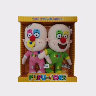 Pupu eta Lore, los amigos de Pirritx y Porrotx. Muñecos de trapo PUPU eta LORE. Vienen acompañados de su cuna de cartón duro. Cada muñeco mide 30 cm.